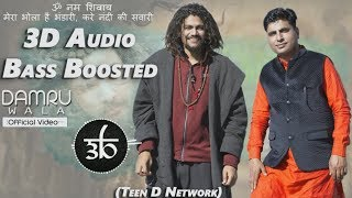 Gambar cover 3D Audio | Mera Bhola Hai Bhandari | Bass Boosted | Virtual 3D Audio | Teen D Network