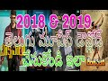 How To Telugu New Movies Download 2019  || Chintu Tech lover's || YouTube channel
