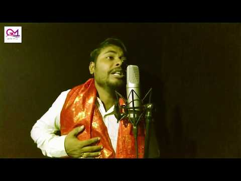 Bidai Ke Ber   # Bhojpuri Durga Bidai Song   Satender kumar  2018   #GangaMusic # NavratriSong