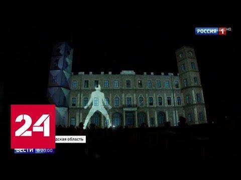 В Гатчине прошло шоу фонтанов и фейерверков