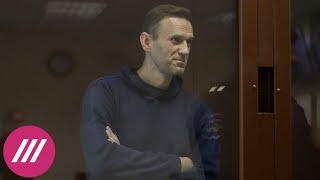 «Ни внук, ни дедушка не подавали заявление». Подробности суда над Навальным по делу о клевете
