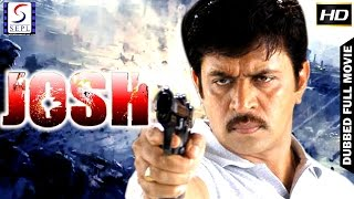Josh The Power - Full Length Action Hindi Dubbed Movie TRAILER 2017 HD