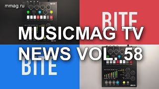 Musicmag TV News vol.58