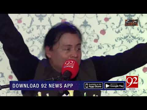 Bhar Do Jholi Meri Ya Muhammad (SAW) By Rafaqat Ali Khan | 1 Dec 2018 | 92NewsHD