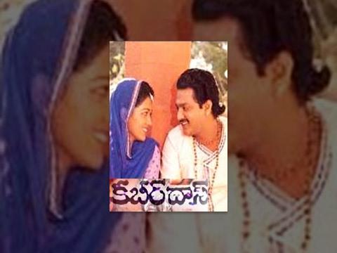 Kabir Das  Full Length Telugu Movie  Vijay Chander, Prabha