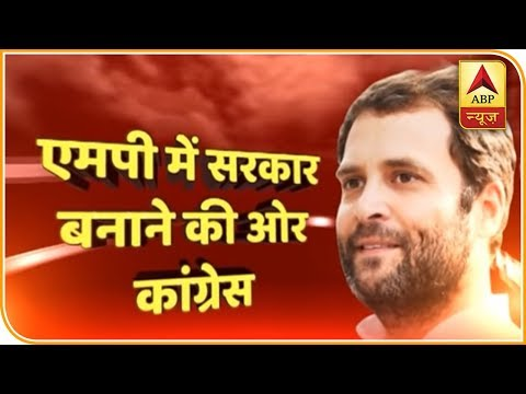 HUGE RELIEF For Congress In MP, 4 Independent MLAs To Support Party | ABP News