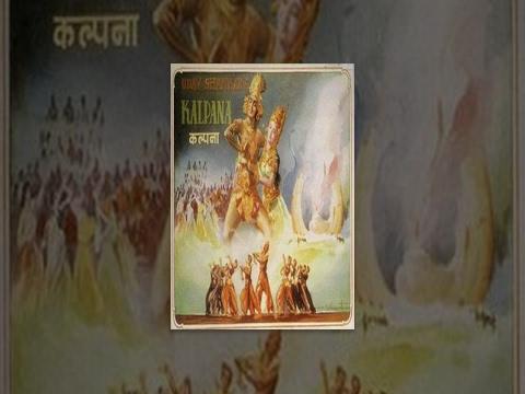 Kalpana - Full Movie