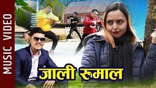 Jaali Rumal - Sambhav J. Thapa, Junu Gautam | New Nepali Song 2020 | Ft. Smriti, Dilip, Purnam