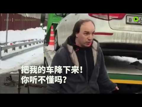 当路怒症碰上拖车:战斗民族司机为躲警察飞越拖车