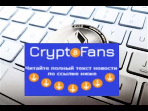 Состоялся запуск некастодиальной биржи криптовалют Eosfinex
