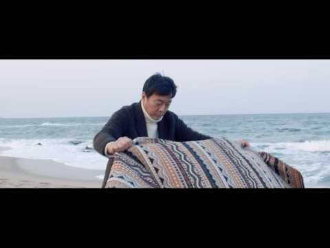 사뮈 [M/V] 사뮈 (ㅅㅏㅁㅜㅣ, Samui)  -  새벽 지나면 아침 (Morning after dawn)