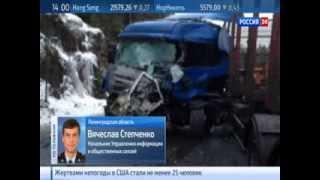 Авария под Петербургом Число жертв выросло до 10 чел(, 2014-02-15T11:29:00.000Z)
