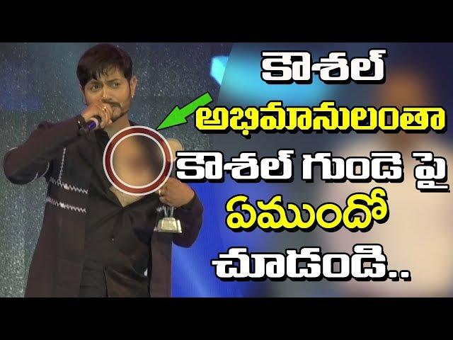 Bigg Boss2 Winner Kaushal | Take a Award | Kaushal Heart full Fans Watch This Video