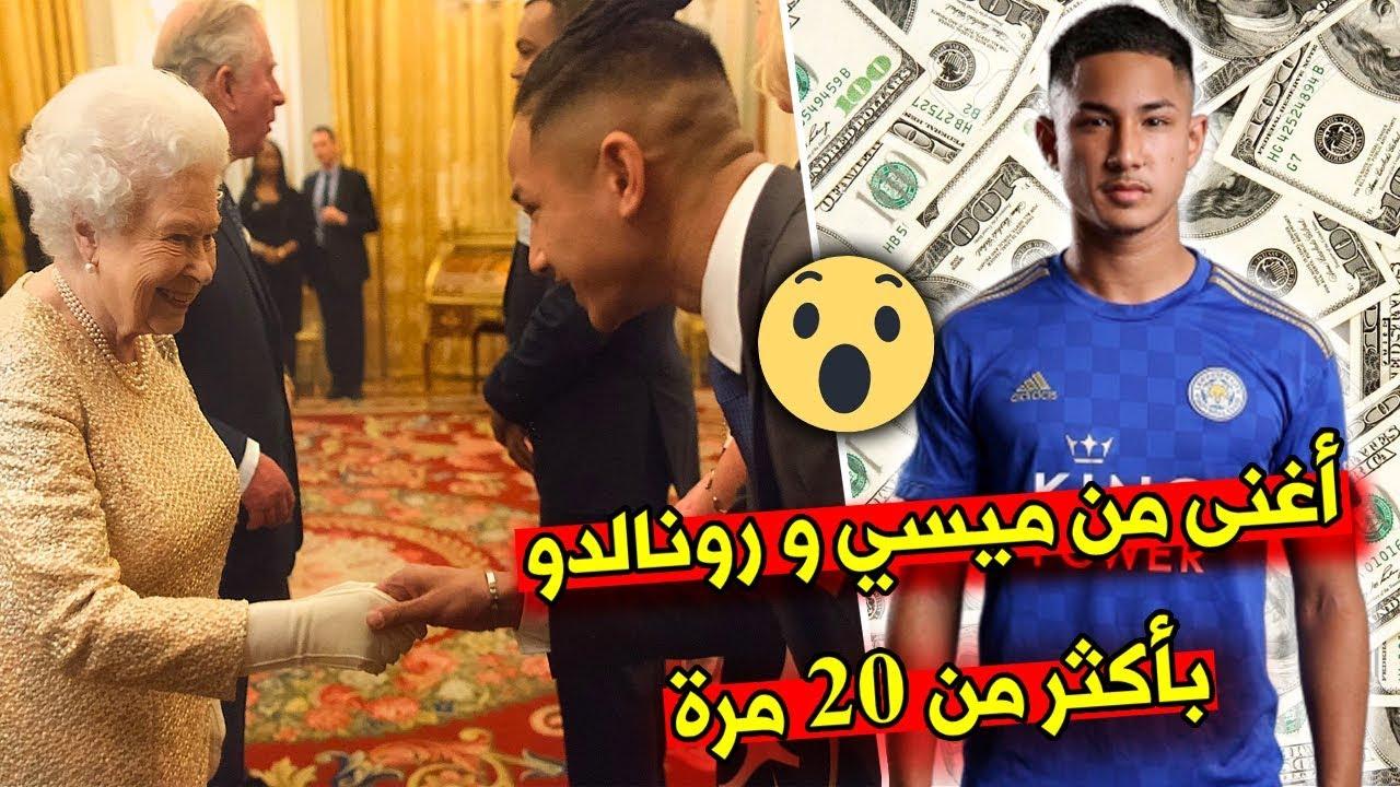 هذا هو أغنى لاعب في العالم | مسلم مغمور أغنى من ميسي ورونالدو بأكثر من 20 مرة..