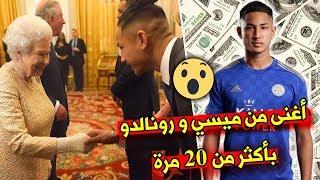 هذا هو أغنى لاعب في العالم   مسلم مغمور أغنى من ميسي ورونالدو بأكثر من 20 مرة..