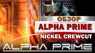 alpha Prime обзор игры 2007 года от Абдуля