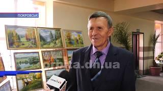 Виставка художника Володимира Чорного відкрилась у Центральній міській бібліотеці Покровська