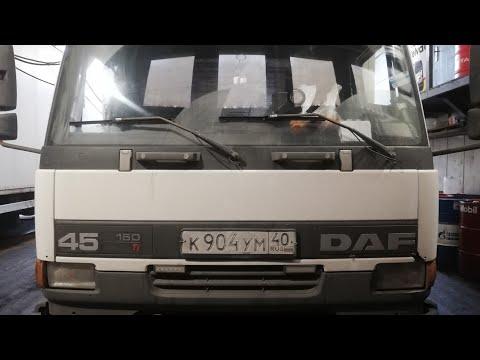DAF 45 и ремонт автономки Планар