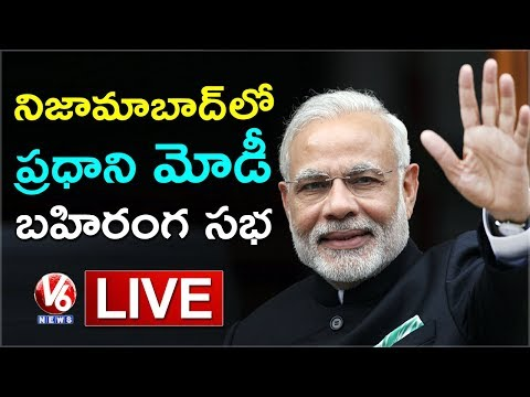 PM Modi LIVE | BJP Public Meeting In Nizamabad | Telangana Elections | V6 News