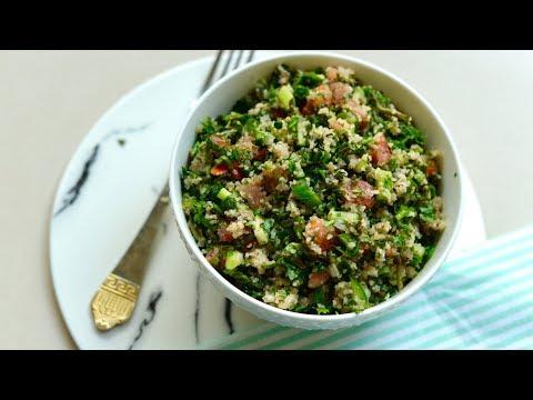 Tabbouleh Salad   Tabouleh Salad Recipe   Healthy Salad For Iftar   Ramadan 2018