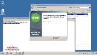 Двухфакторная аутентификация в Windows RDP