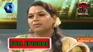 JB Junction:Transgenders Soorya & Sheethal - Part 1 | 1st October 2016 | Full Episode
