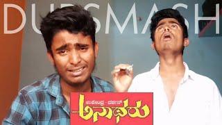 Dubsmash video ANATHARU Kannada movie scene