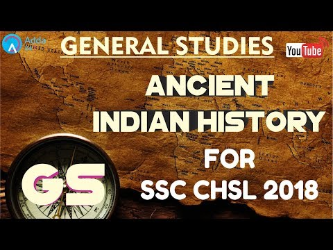 SSC CHSL 2018 | Ancient Indian History (Part-1) | General Studies | Online Coaching For SSC CHSL