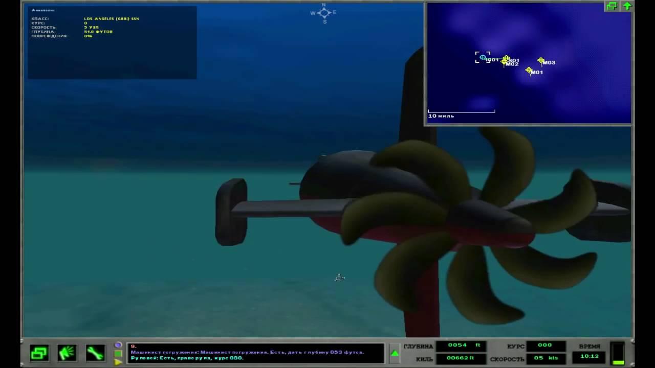 Игры Про Подводные Лодки Симулятор Подводных Лодок