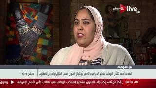 فيديو.. فنانة مصرية ترسم بورتريهات بقطع الزجاج