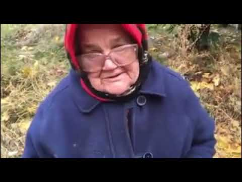 0 - В Кривом Роге «активисты» отняли еду у старушки