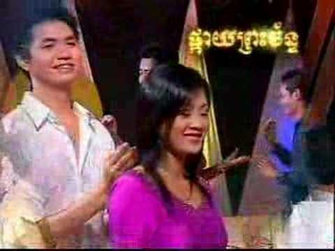 Khmer Music - Oun RoNgee Dol Cha'ung Kna'ong