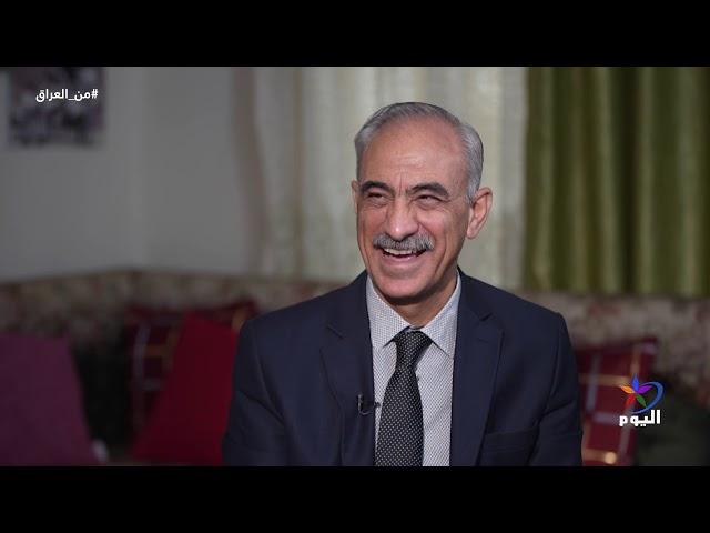 من العراق.. هيئة المساءلة والعدالة في زمن كورونا  مع العضو السابق فارس عبد الستار