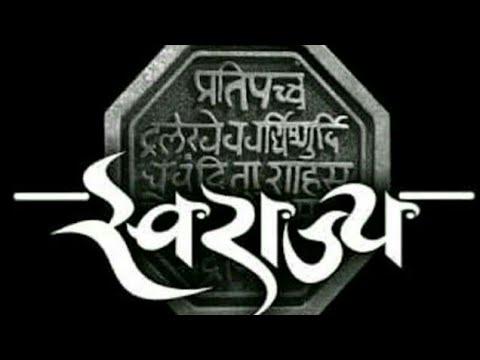 स्वराज्य मित्र मंडळ पूर्णा | Swarajya mitra mandal | Group trance, mandal trance, dj rajesh kokane,