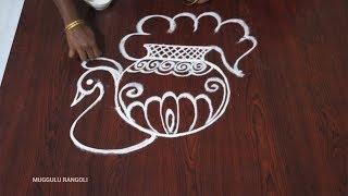 Bhogi kundalu muggulu designs  sankranthi muggulu 2019  peacock pongal pot rangoli design  kolam