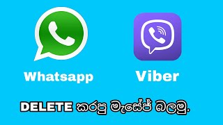 How to see deleted whatsapp, viber messages