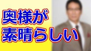 花咲舞は黙ってないの大杉漣が俳優になったのは女がキッカケ? http://y...