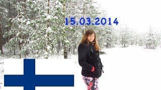 В Финляндию на машине | МАПП Торфяновка - Vaalimaa | ч.3/8(Это третья часть видео о нашем однодневном путешествии в Финляндию на машине. В этой части мы выезжаем пока..., 2014-03-21T23:41:29.000Z)