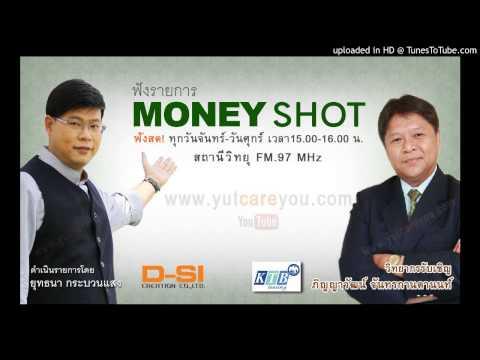 สินเชื่อกรุงไทย รถหมุนเงิน อนุมัติและรับเงินภายใน 24 ชม. MS 04/12/56-2