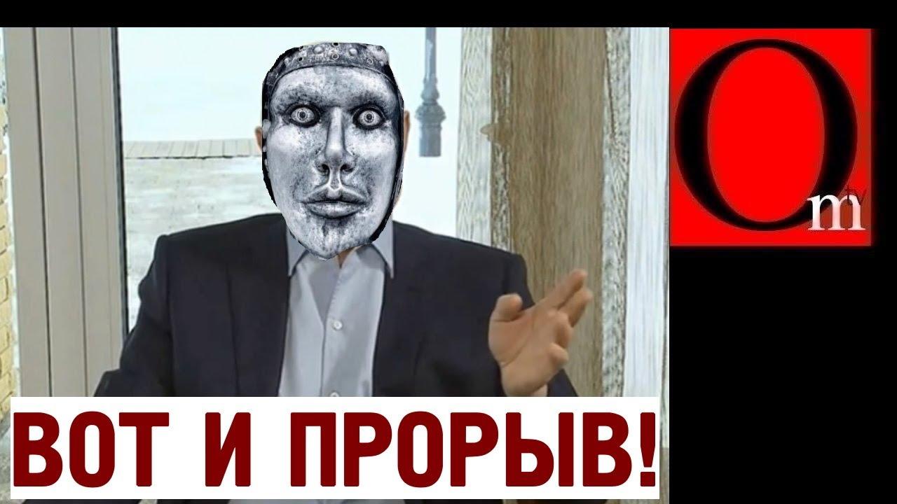 Путин обещал - Путин сделал! Россия добилась небывалого успеха!