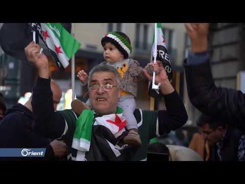 اللاجئون السوريون في النمسا يحيون الذكرى الثامنة لثورتهم - سوريا  - نشر قبل 7 ساعة