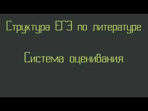 ЛИТЕРАТУРА ПЕНСИЯ 2017
