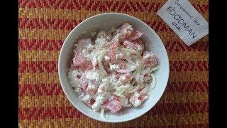 Салат с помидором и творогом: рецепт от Foodman.club