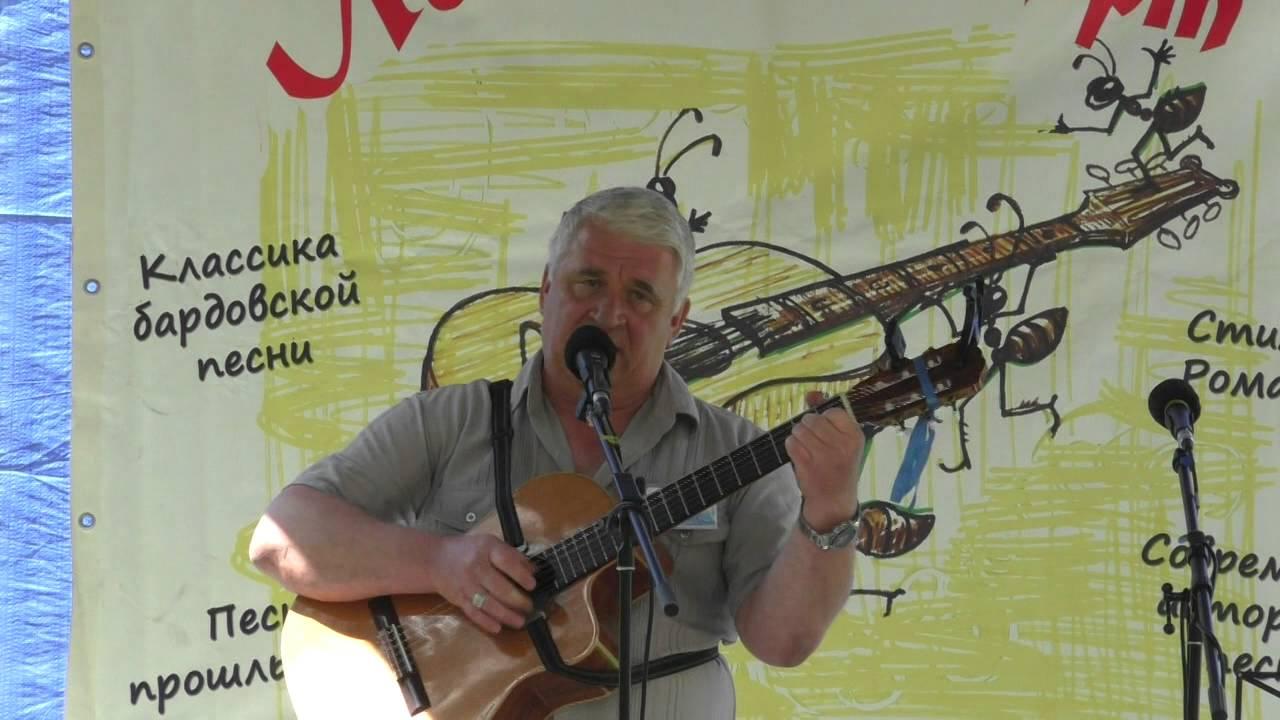 Лесной концерт 2016 Часть 1