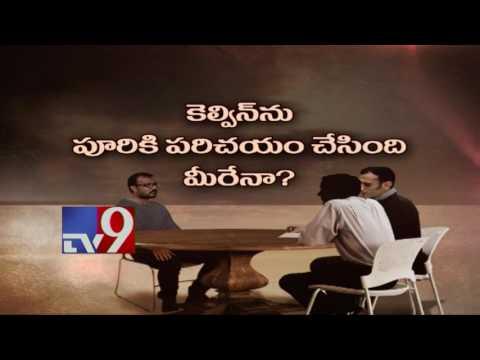 Drugs Case : Shyam K Naidu interrogation continues - TV9