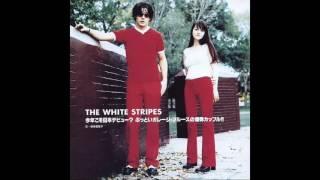 Wasting My Time - The White Stripes (lyrics)