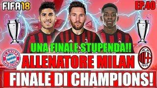 LA FINALE DI CHAMPIONS LEAGUE PIÙ BELLA DELLA STORIA!! | FIFA 18: CARRIERA ALLENATORE MILAN #40