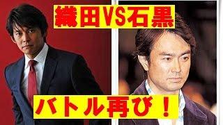 俳優の織田裕二(48)主演する TBS日曜劇場本格ミステリー 「IQ246〜...
