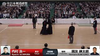 Ryoichi UCHIMURA M1- Rentaro KUNITOMO - 66th All Japan KENDO Championship - Fourth round 59