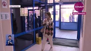 Казахстанцам, потерявшим доход в условиях карантина, предложили списать кредиты (16.09.20)